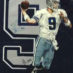 Romo, Tony Framed Cowboys Jersey_Number and Player Cut
