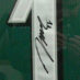 Maclin, Jeremy Framed Eagles Jersey_Number